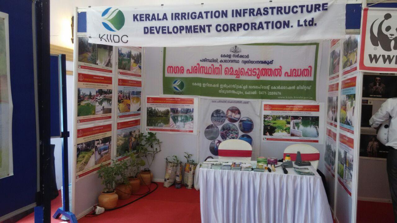Urban Environment Improvement Project